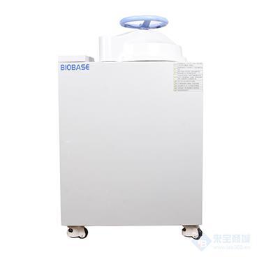 BKQ-B75II立式医用高压蒸汽w88top优德中文版
